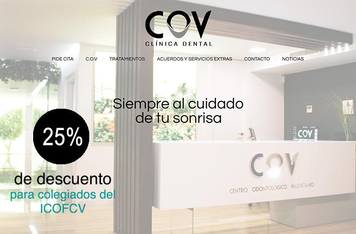 El ICOFCV firma un convenio con el Centro Odontológico Valenciano con ventajas para sus colegiados