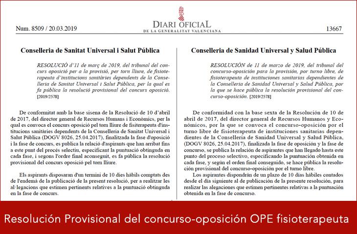 Publicada la resolución provisional del concurso-oposición de la OPE de fisioterapeuta de Sanidad