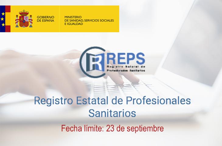 Si tienes una clínica de Fisioterapia recuerda: 23 de septiembre, fecha tope para cumplir con el Nuevo Registro de Profesionales Sanitarios (REPS)