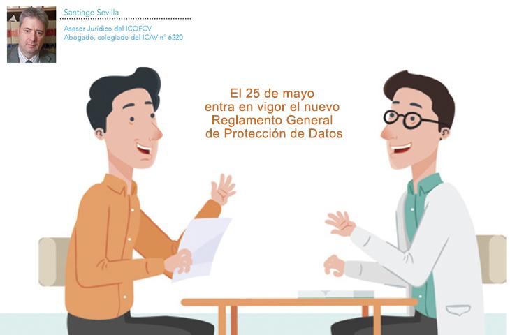 Derechos del paciente: la confidencialidad de sus datos personales de salud