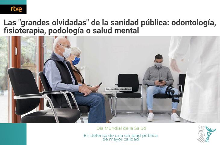 """Fisioterapia, odontología, podología o salud mental, las """"grandes olvidadas"""" de la sanidad pública (RTVE)"""