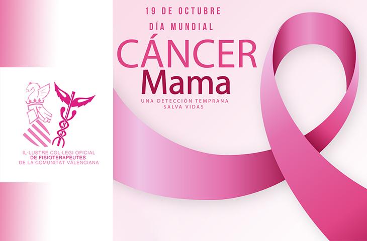 El ejercicio terapéutico es vital antes, durante y después del tratamiento en pacientes con cáncer de mama