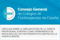 La Tarjeta Profesional Europea, como herramienta de movilidad de los fisioterapeutas dentro de la UE, entrará en vigor el 18 de enero