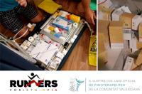 El Colegio de Fisioterapeutas de la CV colabora con el proyecto solidario Runnersforethiopia